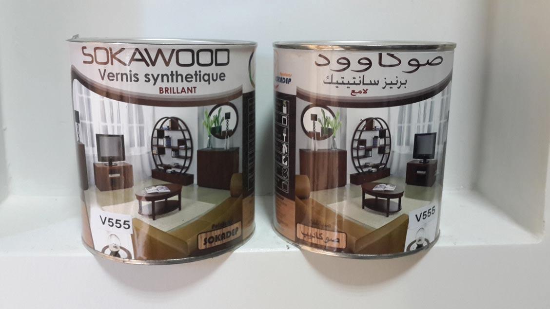 sokadep accueil le plus grand fabricant de peintures au maroc. Black Bedroom Furniture Sets. Home Design Ideas